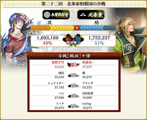 Battle_34.jpg