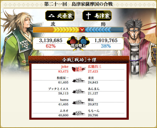 Battle_35.jpg