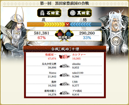 battle3_02.jpg