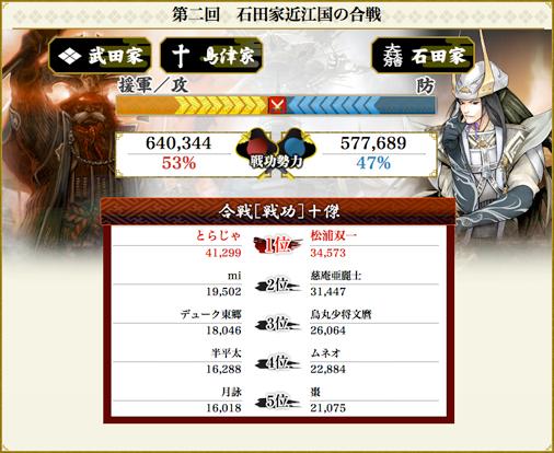 battle3_03.jpg