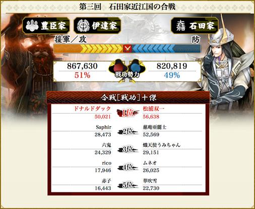 battle3_04.jpg