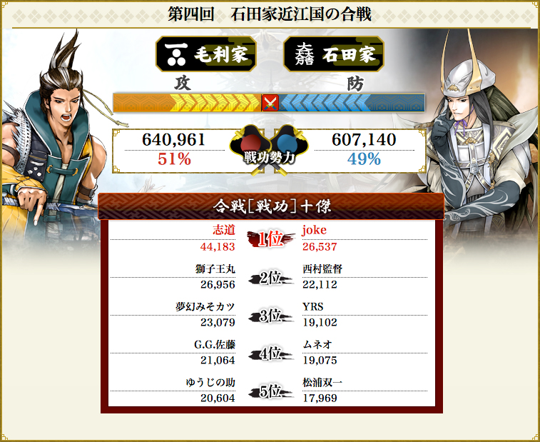 battle3_05.jpg