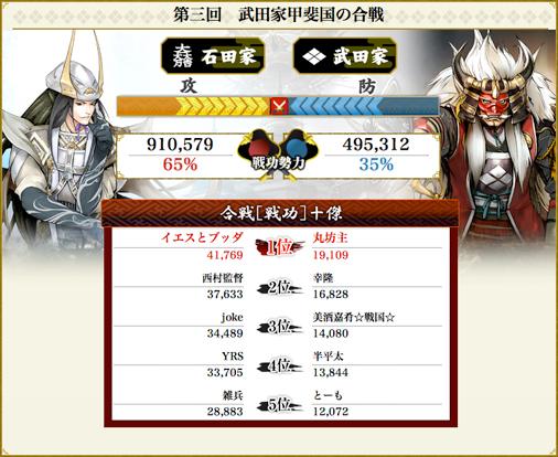 battle3_06.jpg