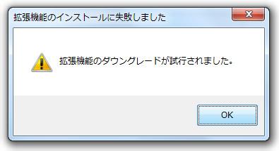 chrome_alert5.jpg