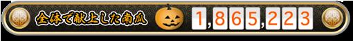 halloween2011_result.png