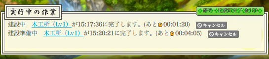 naisei_yoyaku02.jpg