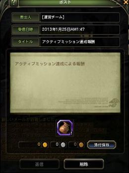 002_20130125232855.jpg