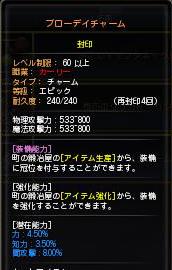 004_20130125232856.jpg