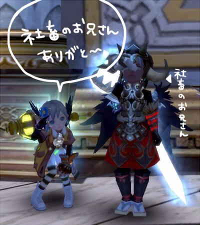 blogg04.jpg