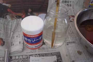 苛性ソーダ水