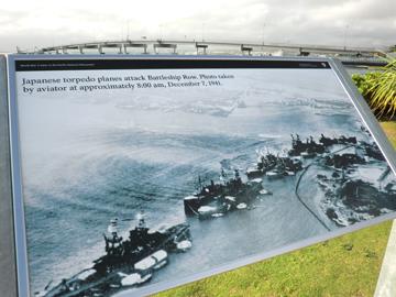 真珠湾攻撃の説明らしき看板