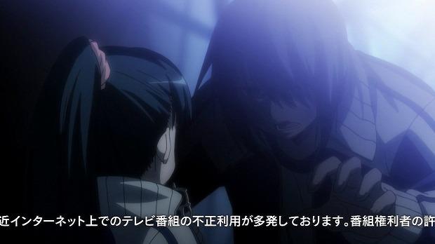 クライムエ 6話3