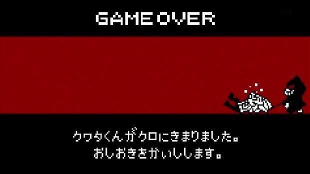 ダンガン 03話22
