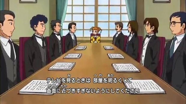ドキプリ 13話1