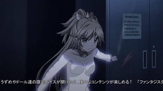 ファンタジ 01話3