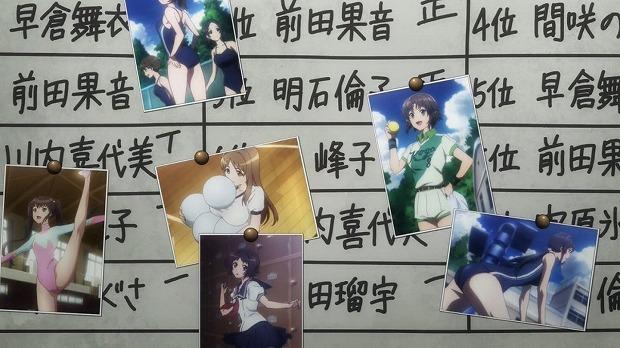 フォトカノ 2話16