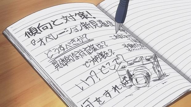 フォトカノ 3話17