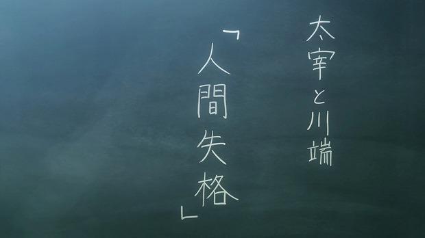 フォトカノ 5話22