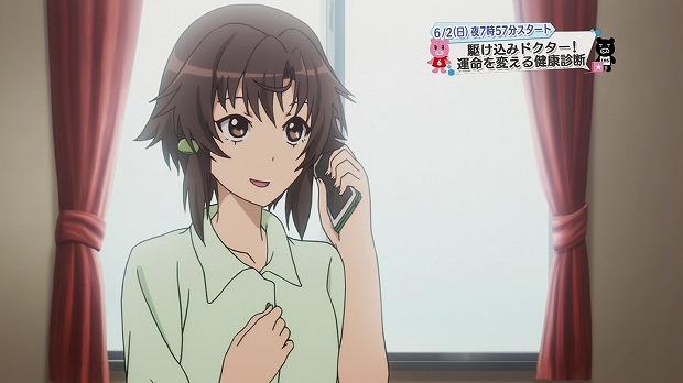フォトカノ 9話1