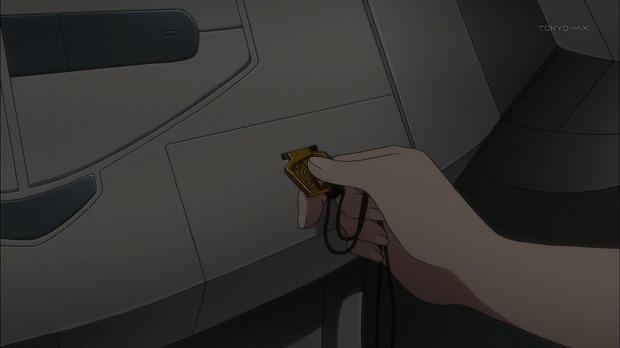 ガルガン 13話3