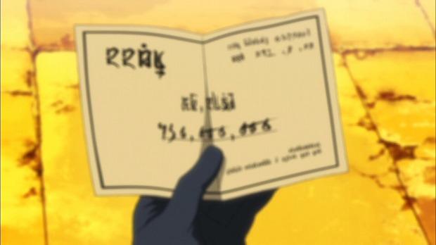 ガルガン 4話4
