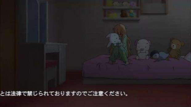 変猫 3話2