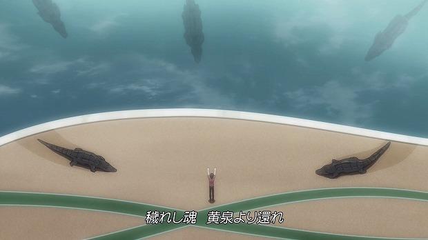 は魔王 10話31