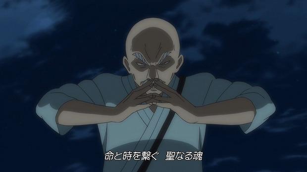 は魔王 12話20