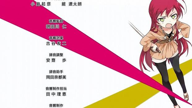 はたらく魔王 2話25