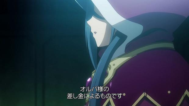 は魔王 6話3