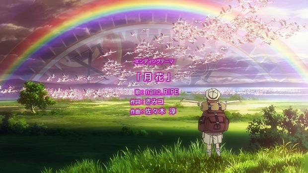 は魔王 6話34