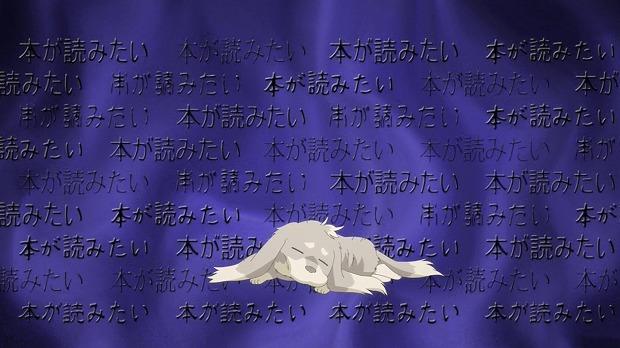 犬ハサ 01話3