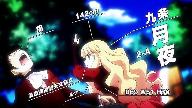 神のみ女神篇 01話6