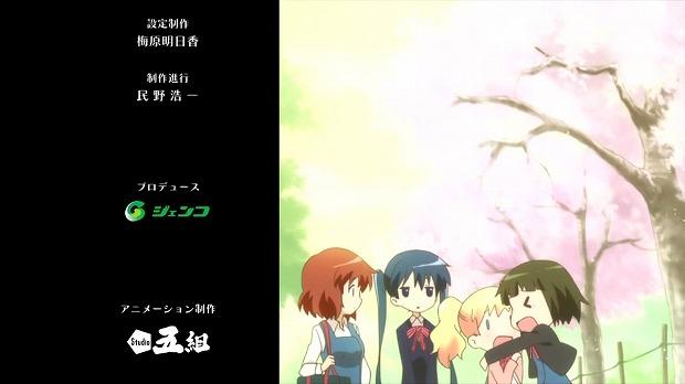 きんモザ 01話40
