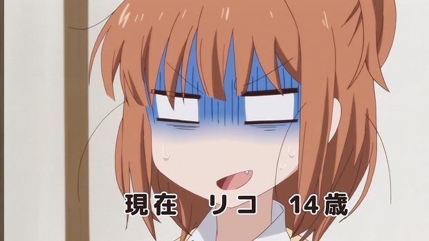 恋愛ラボ 01話