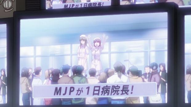 マジェプリ 12話4