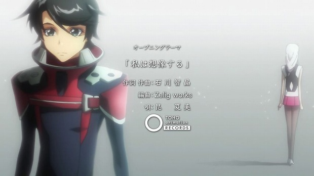 マジェプリ 2話3