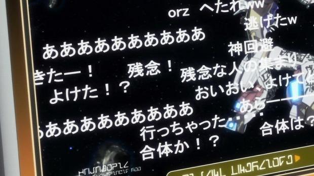 マジェプリ 2話24