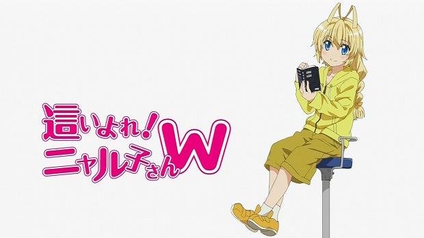 ニャル子w 2話33