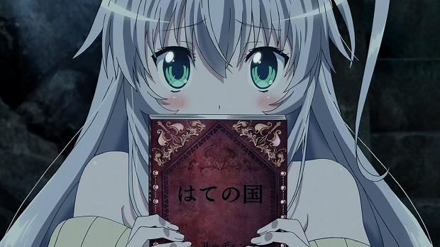 ニャル子W  3話4