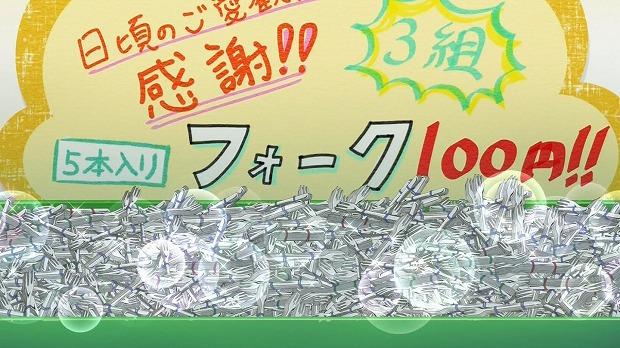 ニャル子W 4話13