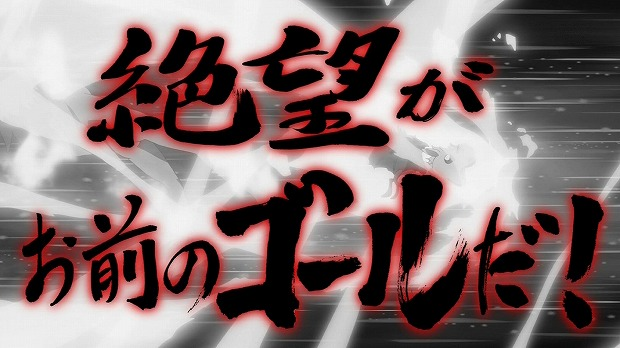 ニャル子W 9話14