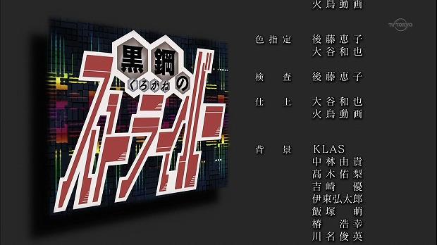 ニャル子W 10話25