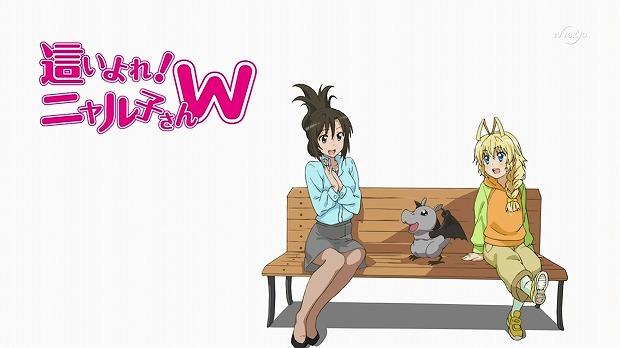 ニャル子W  6話16