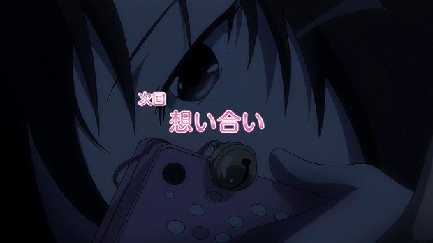 フォトカノ 12話49