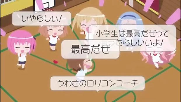 ロウきゅぶ 02話5