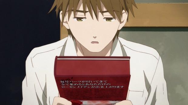 ローゼン 02話6
