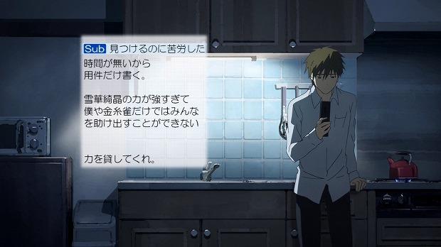 ローゼン 02話4
