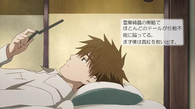 ローゼン 02話8