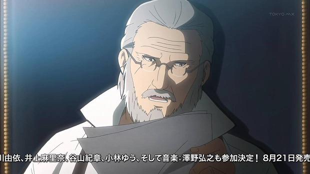 進撃巨人 14話6